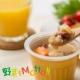 ごろごろ野菜が詰まった『野菜を食べるレンジカップ』 新商品も入った4種×1個