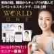 イベント「チェ・ジウが選んだ スペシャルスキンケア、日本上陸!トライアルセットプレゼント♪」の画像