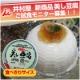 イベント「【井村屋】★新商品★食べきりサイズ「美し豆腐(うましとうふ)」プレゼント♪」の画像