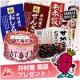 イベント「【井村屋】2012年もよろしくお願いいたします!!福袋を【30名様】プレゼント♪」の画像