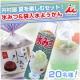イベント「【井村屋】夏を楽しむセット!「氷みつ」と「袋入水ようかん」★20名様★」の画像