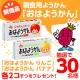 イベント「【井村屋】新商品☆朝食用ようかん「おはようかん」を30名様にプレゼント♪」の画像