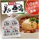 イベント「【井村屋】鍋に!湯豆腐に!冬の料理に便利な「美し豆腐」をプレゼント♪」の画像