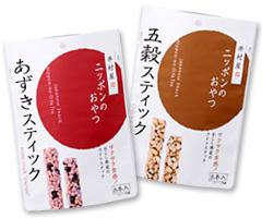 【井村屋】新商品「あずきスティック」「五穀スティック」