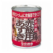 赤飯用あずきの水煮