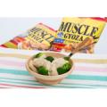 【ブログ限定】マッスルギョーザの体感モニター募集!タンパク質1.5倍カロリー糖質50%オフ脂質88%オフの冷凍餃子です/モニター・サンプル企画