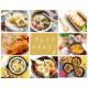 イベント「★Instagram投稿★お洒落なマッスルギョーザアレンジレシピのインスタ投稿モニター30名様募集!」の画像