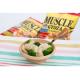 イベント「【ブログ限定】マッスルギョーザの体感モニター募集!タンパク質1.5倍カロリー糖質50%オフ脂質88%オフの冷凍餃子です」の画像