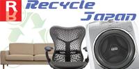 家電・家具を買取するリサイクルショップ