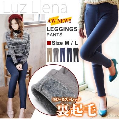 【Luz Llena/ラズレナ】裏起毛デニム風レギンスパンツ