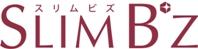 スリムビズ情報サイト
