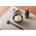 北海道 幸せの卵かけご飯ギフト 10名様/モニター・サンプル企画