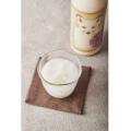 【アレンジレシピ募集】北の甘酒「スマリ」 ブログ or Instagram投稿!/モニター・サンプル企画