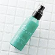 《do organic》の姉妹ブランド【do natural】「大人気!つや肌に整える「乳液」 現品モニター50名様大募集!」