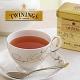 イベント「【トワイニング】紅茶の日企画♪ 缶入リーフティー「アールグレイ」★モニター募集!」の画像