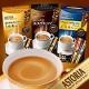 イベント「【片岡物産】アストリア スティックコーヒー 4種類飲みくらべ★モニター募集」の画像