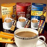片岡物産株式会社の取り扱い商品「アストリア スティックコーヒー 飲みくらべ★」の画像