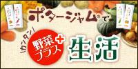 鎌田商事株式会社 鎌田醤油