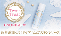 Treat Treatオンラインショップ