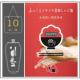 【ふっくらごはんが炊き上がる】シュッパ お米洗い用洗浄水ブログ・インスタモニター10名様!