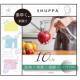 【果物を美味しくきれいに】新鮮さ長持ちくだもの用洗浄スプレー シュッパ モニター10名様!(ブログ・インスタ)