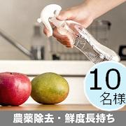 ドウム非化学洗浄水株式会社の取り扱い商品「【SHUPPA】残留農薬を除去、鮮度も長持ち 除菌洗浄スプレー」の画像