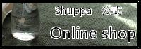 SHUPPA online shop