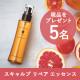 イベント「【5名様】頭皮のお化粧水のフォトコンテストを開催!テーマはSUMMER BLUE」の画像