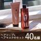 イベント「【40名様】ラ・カスタ人気ヘアソープ&ヘアマスクのモニター大募集★」の画像