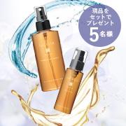 「【5名】2つの商品をお試し♪ラ・カスタ式 二段階保湿を体験してみませんか?」の画像、アルペンローゼ株式会社のモニター・サンプル企画