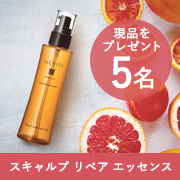「【5名様】頭皮のお化粧水のフォトコンテストを開催!テーマはSUMMER BLUE」の画像、アルペンローゼ株式会社のモニター・サンプル企画
