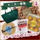 イベント「キタノセレクションからクリスマス☆大人気スイーツ4点&オリジナルエコバッグセット」の画像