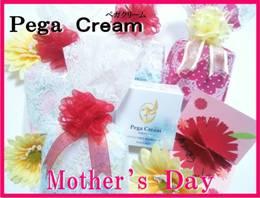 Pegaクリーム母の日限定ラッピング&メッセージカード