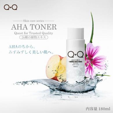 古い角質ケア QTQ AHA※化粧水