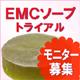丸大コーポレーション EMCソープ