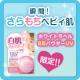 イベント「この夏限定!化粧崩れ・UV対策にSPF50+、PA++++のBBパウダー登場☆」の画像
