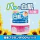 イベント「うっかり日焼けに!白肌ワントーンアップ☆30秒で白肌パック」の画像