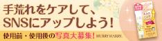 ペタンコ髪が即フワフワ!☆新商品☆「マイサロン ヘアボリュームセラム」