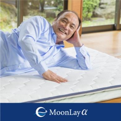 MoonLayα(ムーンレイアルファ) マイクロコイルマットレス