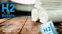 高濃度水素入浴料H2bubble