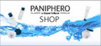 【PANIPHEROⅡパニフェロ】モイスチャーゲル 50g ♪現品モニター