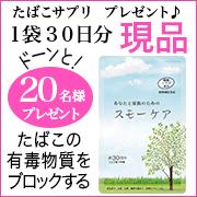 「ブログへの掲載ができる方に商品プレゼント! 20名様♪ (24)」の画像、セイコーリンクス株式会社のモニター・サンプル企画