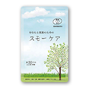 セイコーリンクス株式会社の取り扱い商品「喫煙者専用サプリメントスモーケア  1袋(1か月分/7,000円)」の画像