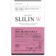 イベント「【プレゼント】\機能性ダイエットサプリSLILIN Wの使用感をInstagramに投稿してくれる方を10名様募集/」の画像