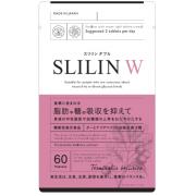 「【プレゼント】\機能性ダイエットサプリSLILIN Wの使用感をInstagramに投稿してくれる方を10名様募集/」の画像、株式会社ZEROPLUSのモニター・サンプル企画