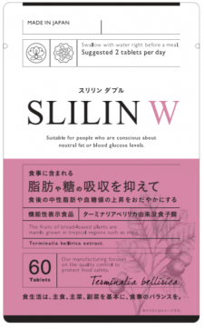 株式会社ZEROPLUSの取り扱い商品「SLILIN W(スリリンW)」の画像