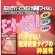 イベント「【モニター240名の大募集】 「あかぎれ・さかむけ保護フィルム」をプレゼント!!」の画像