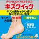 イベント「春のお出かけに♪「キズクイック 靴ずれ用」モニター20名様大募集!」の画像