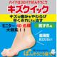 イベント「秋のお出かけに♪「キズクイック 靴ずれ用」モニター40名様大募集!」の画像