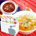 かんたん・やさしいスープができるセット『夕食パレット』プレゼント【10名様に】/モニター・サンプル企画